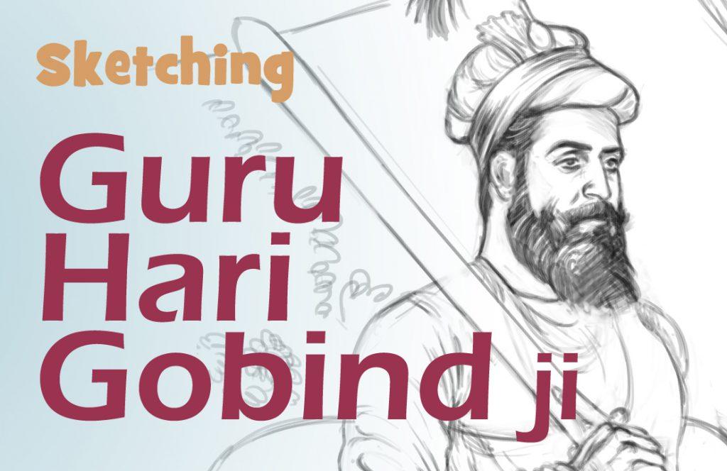 Guru Hargobind, Guru Hari Gobind ji, Warrior, Sikh Painting, History of Punjab, Bhagat Singh, Sikhi Art